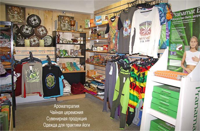 Магазин - Солнечные врата