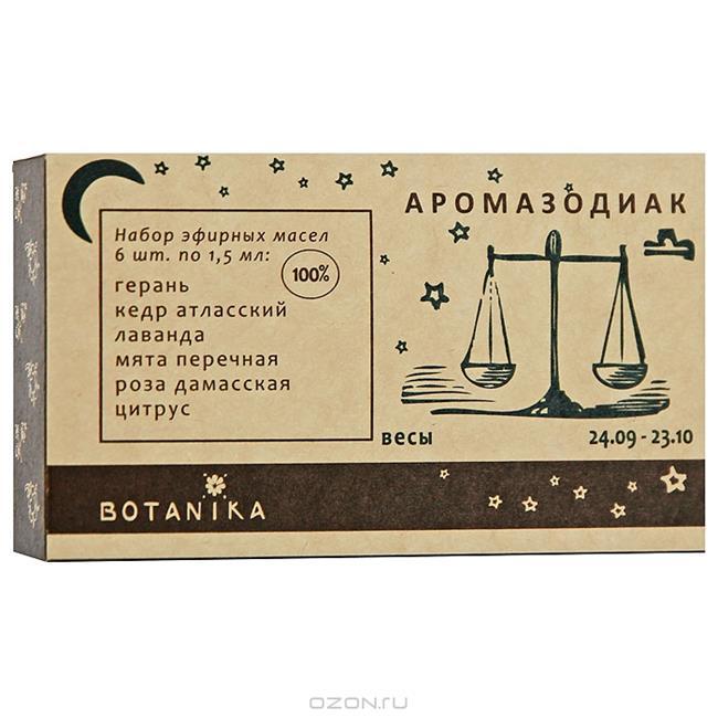Весы набор эфирных масел 6х1,5мл Ботаника