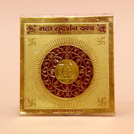 Шри Маха Сударшан Янтра (янтра Вишну, защита от людей, болезней, несчастий)
