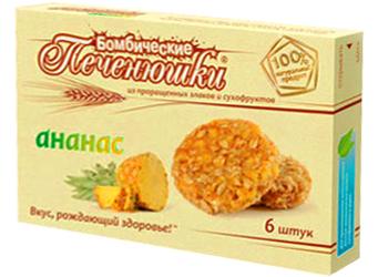 pechenyushki3