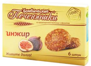 pechenyushki4
