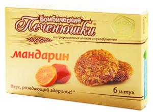 pechenyushki5