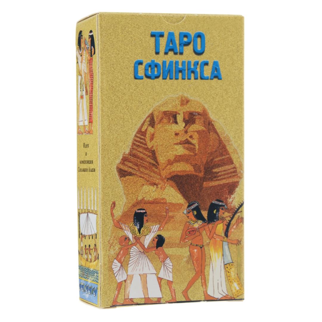 Карты таро Сфинкса (Руководство и карты) (0,2 кг)