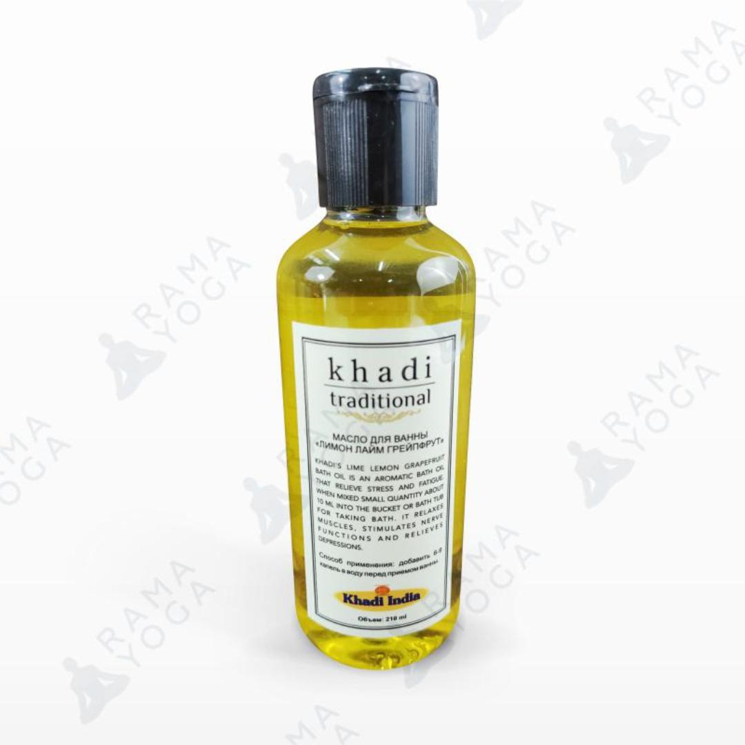 Масло для ванны Лимон лайм грейпфрут Khadi Traditional (210 мл)