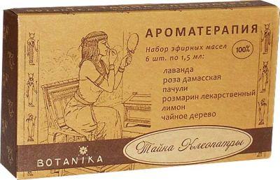 Тайна Клеопатры набор эфирных масел 6х1,5мл Ботаника (6 шт. по 1,5 мл.)