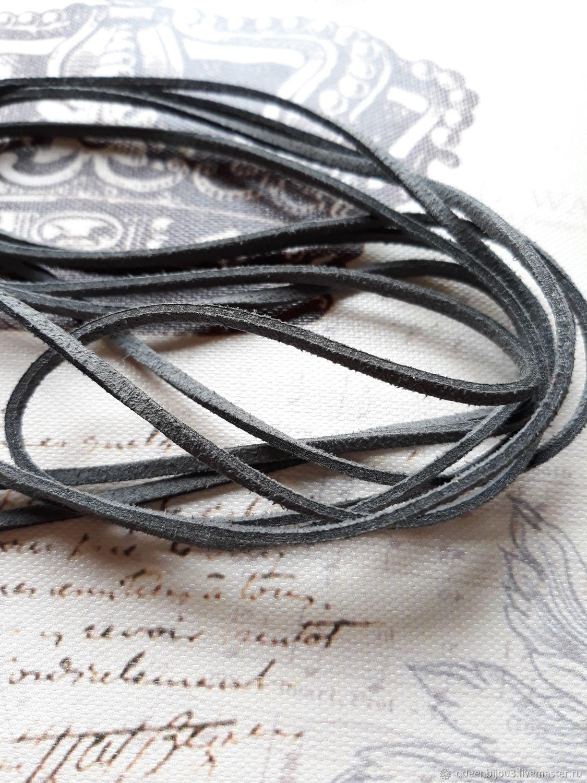 Замшевый шнур для подвесок (0,05 кг, серый)