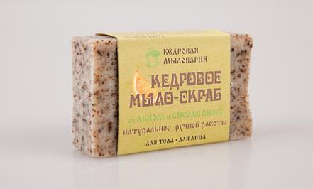 Мыло скраб кусковое кедровое с льняной мукой и апельсином (120 г) масло для проблемной кожи псораведика