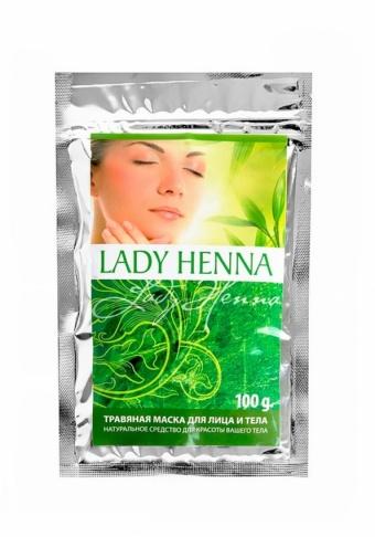 Травяная маска лица и тела Lady Henna. (100 г)