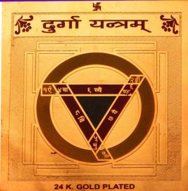 Шри Дурга Биса янтра (удача в бизнесе, сила, богатство и материальные блага) (большая 8см) цена