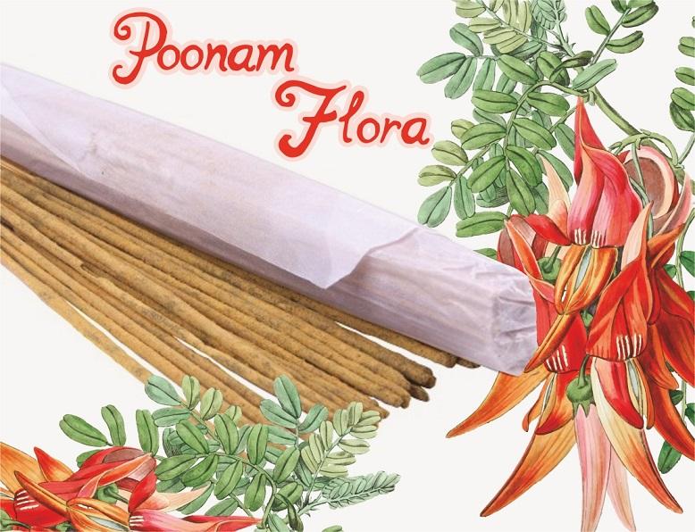 Благовония Храмовые Poonam Flora (0,05 кг) благовония храмовые cobra 0 05 кг