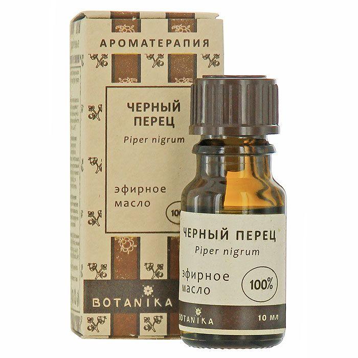 Черный перец 10 мл эфирное масло Ботаника (10 мл) лимон масло эфирное 10мл