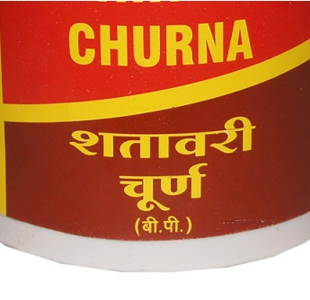 Билвади чурна bilvadi churna Vyas (100 г)