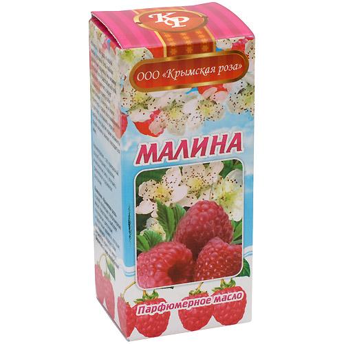 Малина масло парфюмерное 10мл Крымская Роза