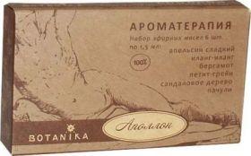 Аполлон набор эфирных масел 6х1,5мл Ботаника (10 мл)