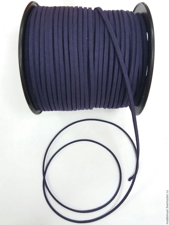 Замшевый шнур для подвесок (0,05 кг, синий)