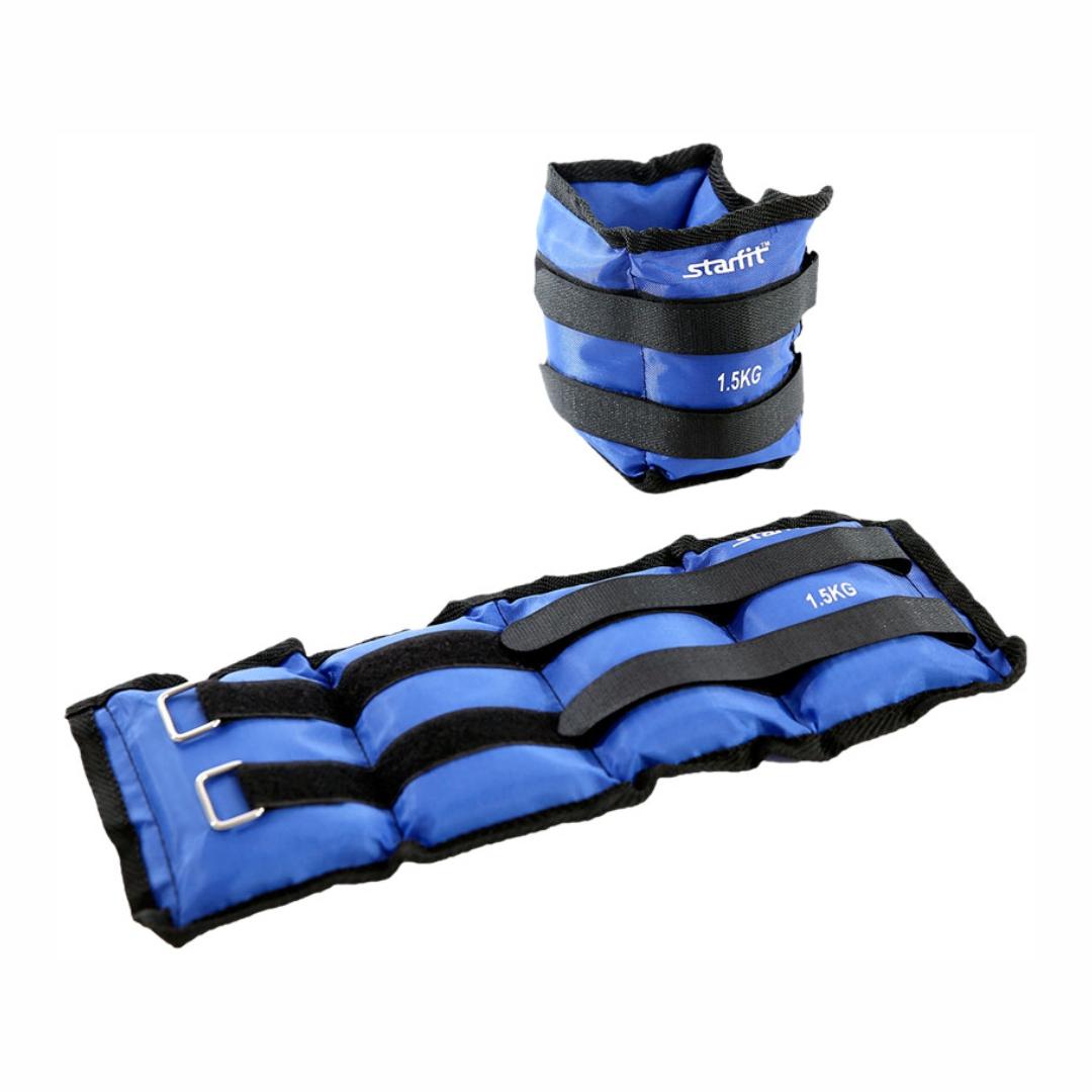 Утяжелители WT-401 (1.5 кг, синий) цена