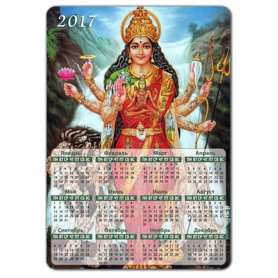 Магнитный календарь 2017 дурга 20*14см, винил (20*14см)