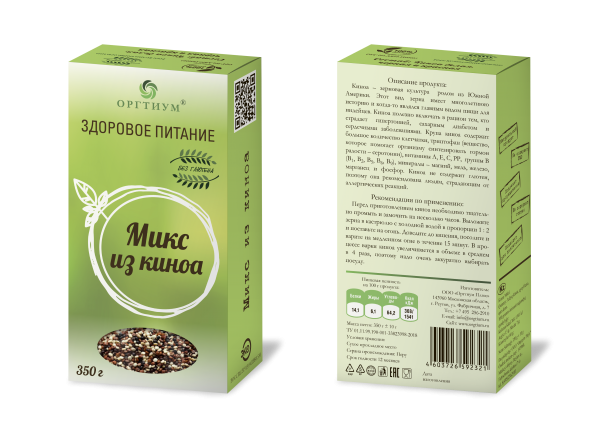 Микс из семян киноа, ОРГТИУМ (350 г)