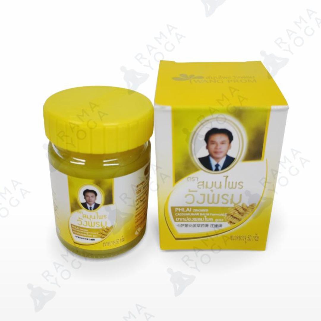 Бальзам желтый Вангпром / Balm Wangphrom (50 г) вита плант мед при простуде и кашле 230г