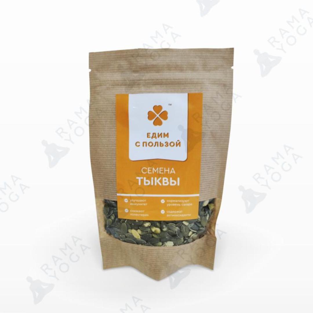 Семена тыквы Едим с пользой (150 г) цена