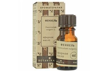 Фенхель 10мл эфирное масло Ботаника (10 мл) недорого
