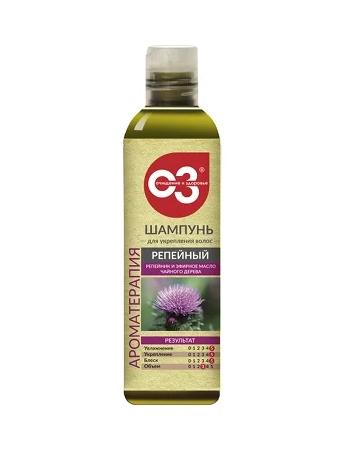 Шампунь для укрепления волос Репейный Elfarma (250 мл) шампунь эльфарма