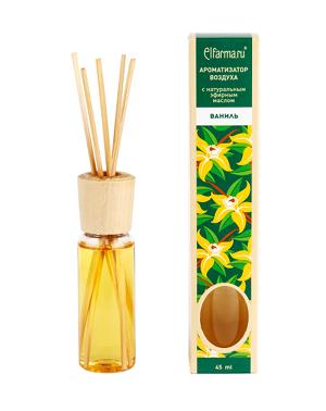 Ароматизатор тростниковый Ваниль Elfarma (45 мл) elfarma ароматизатор воздуха с натуральным эфирным маслом гортензия 45 мл