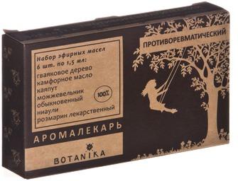 Противоревматический набор эфирных масел 6х1,5мл Ботаника (10 мл)