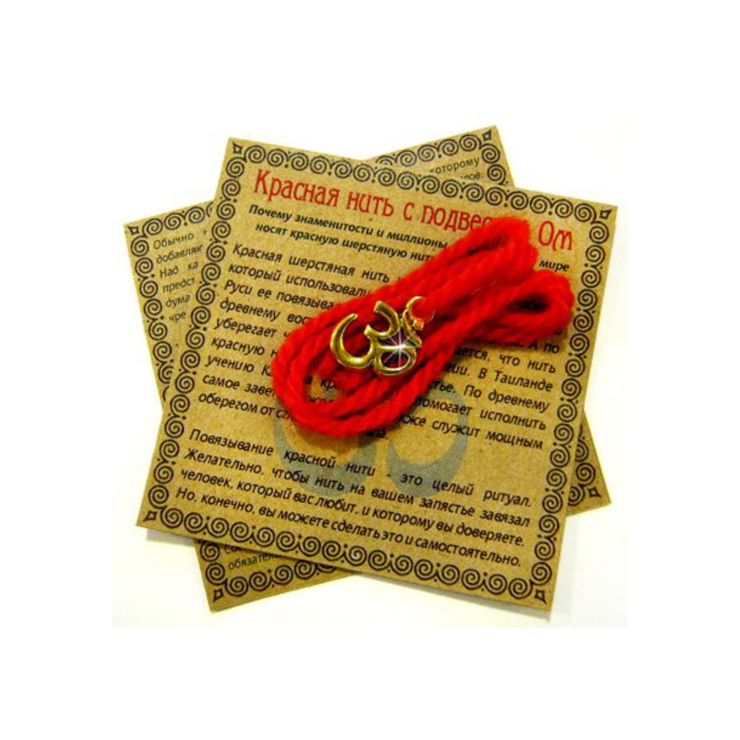 Красная нить с подвеской Ом, золотая (KN009-1)