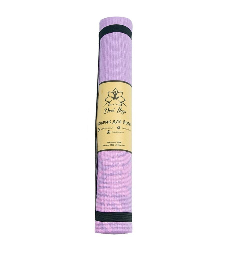 Коврик для йоги Папоротник DY (1 кг, 185 см, 4 мм, фиолетовый, 61см) коврик для йоги onerun цвет фиолетовый 183 х 61 х 0 4 см