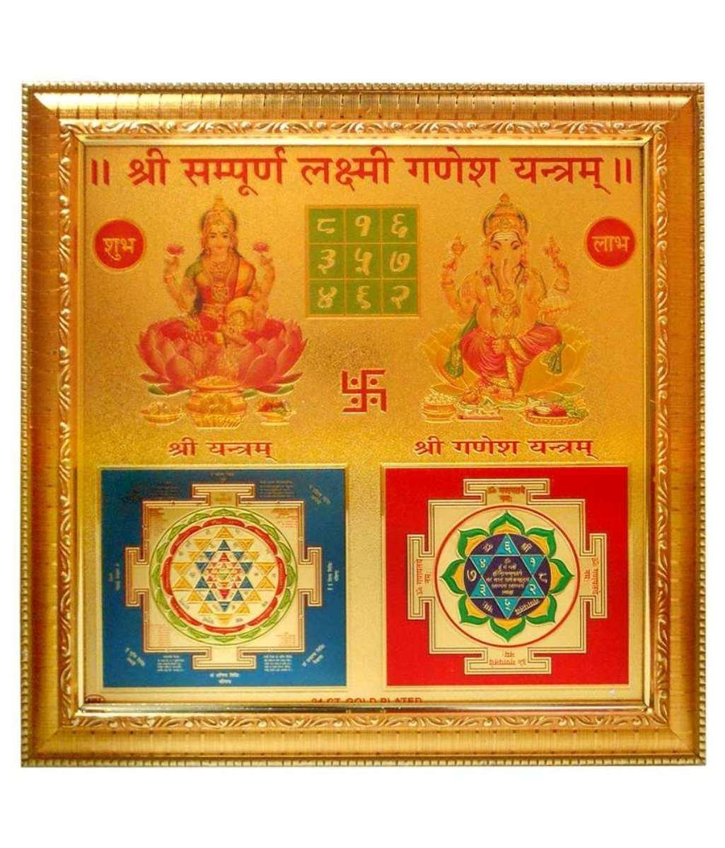 Шри Сампурна Лакшми Ганеш янтра в рамке (0,2 кг, 26 см ) шри навадурга янтра 9 воплощений богини дурги достижение целей и устранения врагов и конкурентов большая
