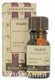 Ладан эфирное масло Ботаника (10 мл)