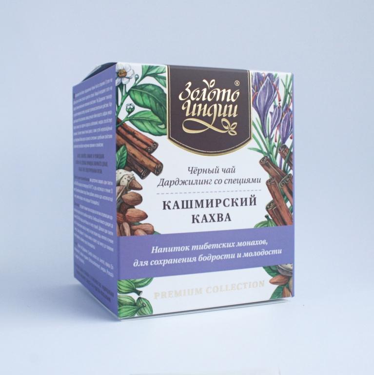 Чай Кахва Дарджилинг со специями в пакетиках Золото Индии (15шт*3г) анис семена золото индии золото индии 100 г