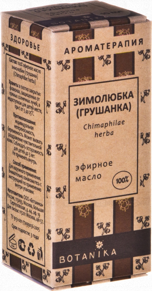 Зимолюбка (Грушанка) 10мл эфирное масло Ботаника