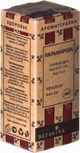 Пальмароза эфирное масло Ботаника (10 мл)