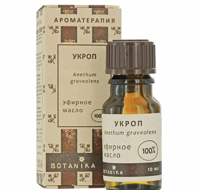 Укроп эфирное масло Ботаника (10 мл)