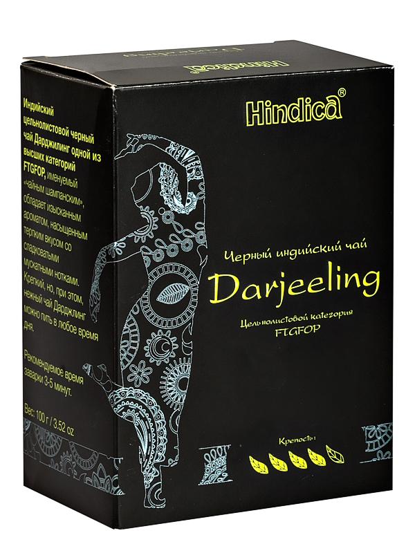 Чай индийский черный Дарджилинг Hindica (100 г)