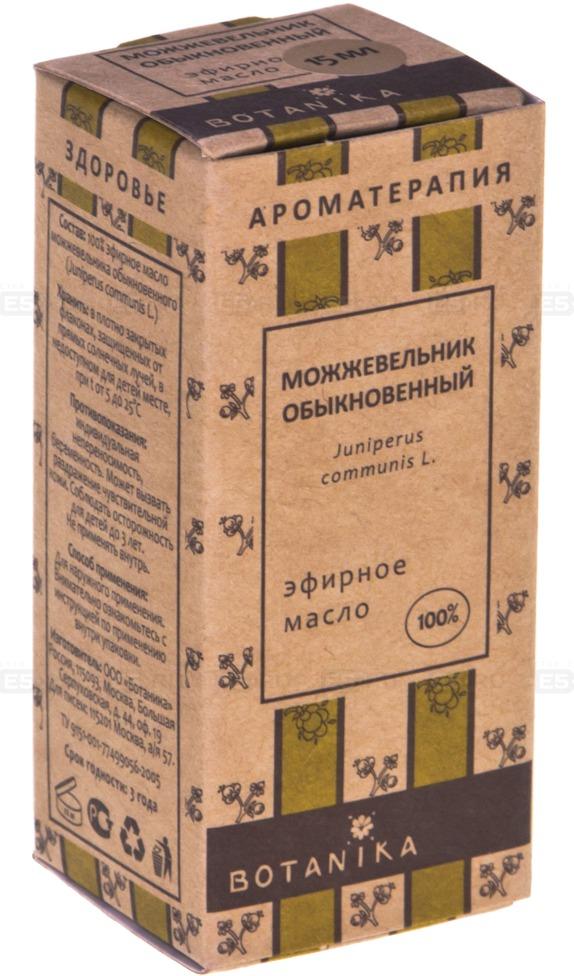 Можжевельник хвойный эфирное масло Ботаника (10 мл)