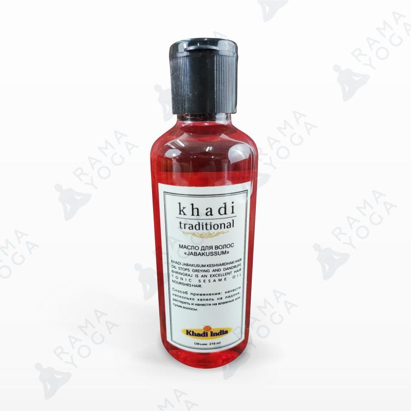 Масло для волос Jabakussum Khadi Traditional (210 мл) масло