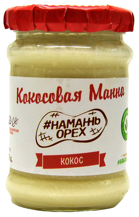 Кокосовая манна Намажь орех (250 г)