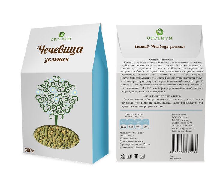 Чечевица зеленая, ОРГТИУМ (350 г)