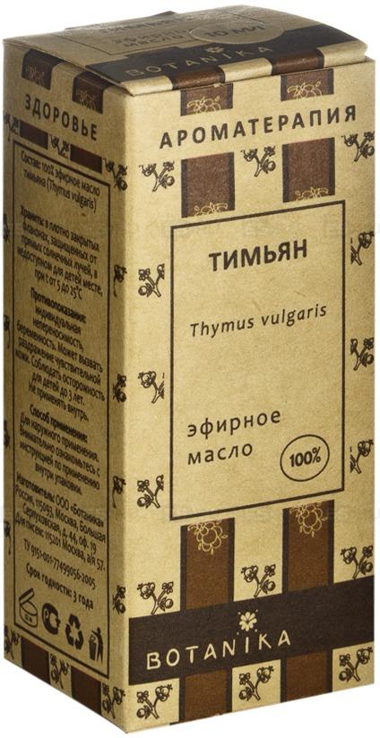 цена на Тимьян 10мл эфирное масло Ботаника (10 мл)
