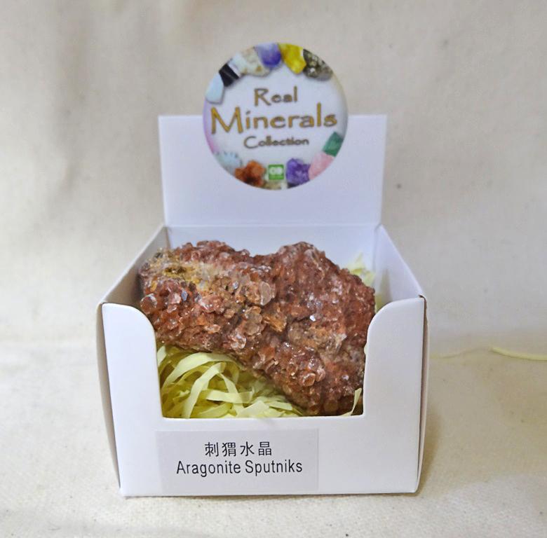 Арагонит Спутник минерал/камень в коробочке Real Minerals Collection ()