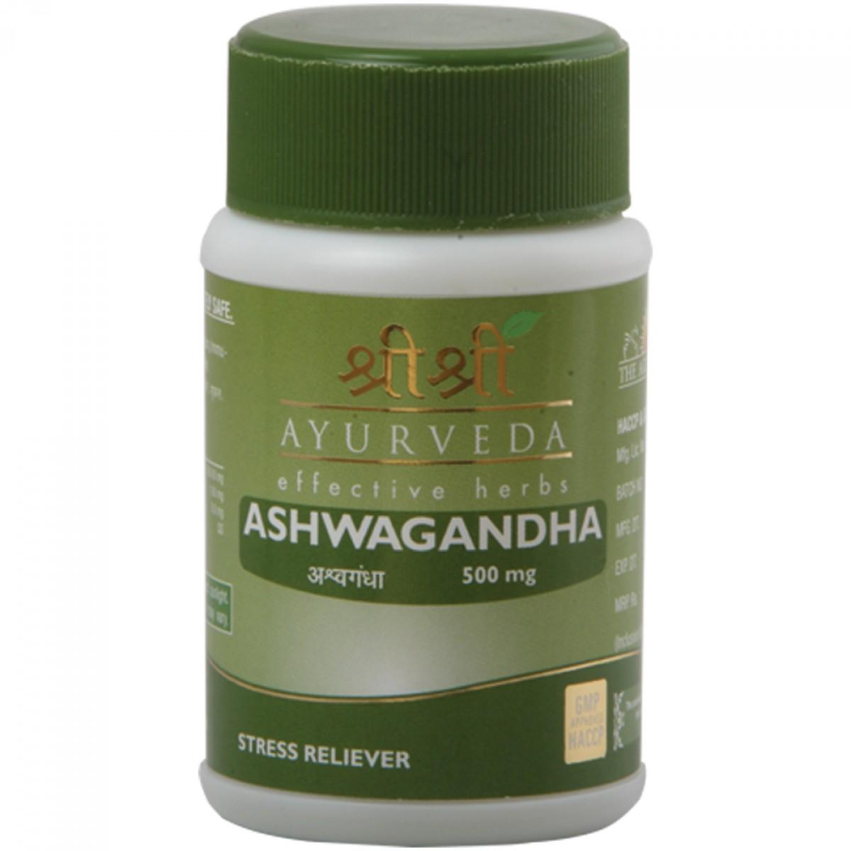 Ашваганда Шри Шри в таблетках / Ashvagandha Sri Sri (60 таб)