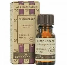 Лемонграсс 10 мл эфирное масло Ботаника