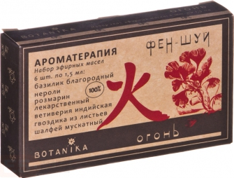 Огонь набор эфирных масел 6х1,5мл Ботаника (6 шт. по 1,5 мл.)