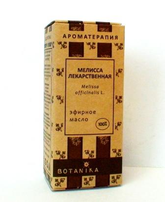 Мелисса лекарственная 10 мл эфирное масло Ботаника (10 мл)