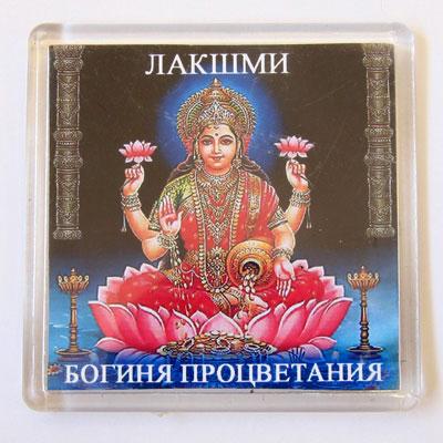 Магнит Лакшми , богиня процветания (квадрат) цена в Москве и Питере