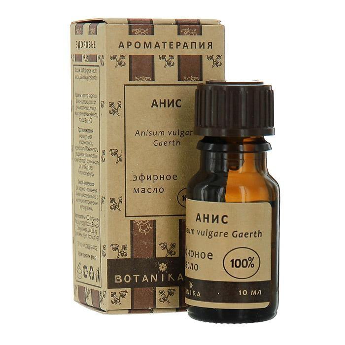 где купить Анис звездчатый 10 мл эфирное масло Ботаника по лучшей цене