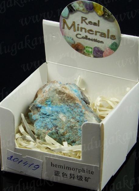 Гемиморфит минерал/камень в коробочке Real Minerals Collection ()